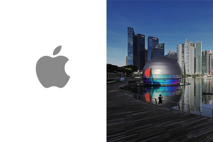 漂浮於水上的紅色蘋果:城市之中現身一座圓形建築,是 Apple 即將開幕的旗艦店!