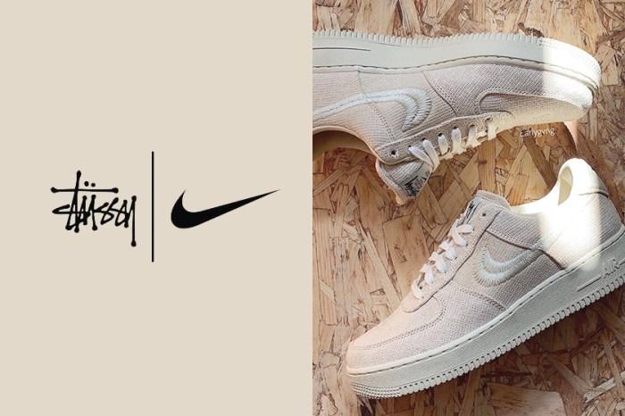外型樣貌曝光:Nike 與 Stussy 下一雙聯名球鞋,是女生都愛穿搭的經典 Air Force 1!