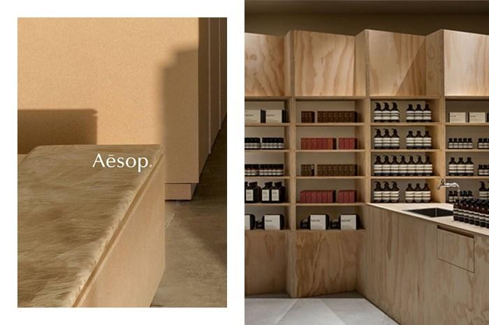 是什麼原因讓這裡如此特別?走進剛剛開幕的 Aesop 台北 101 店舖!