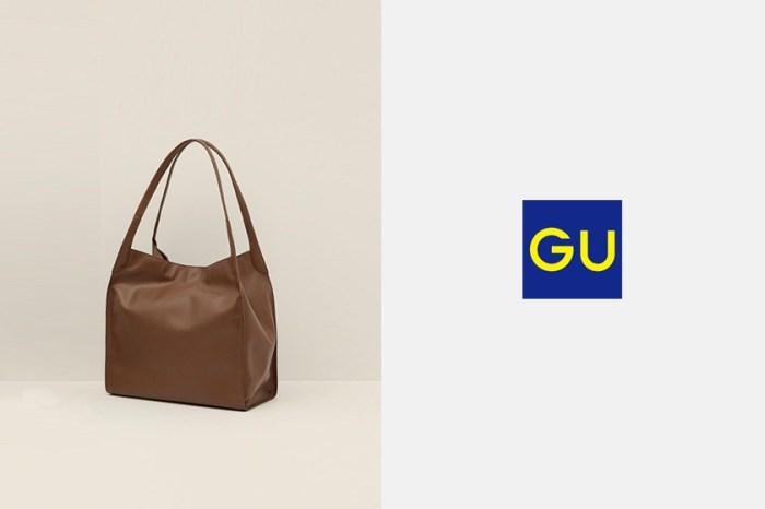真實聽取女生心聲:GU 首款簡約托特包,為什麼如此受歡迎?