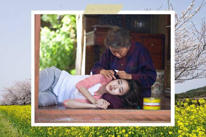 金高恩的滄海遺珠之作,《季春奶奶》展示出韓式催淚電影的威力!