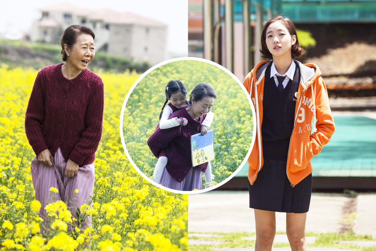 Canola Kim Go Eun Yoon Yeo Jeong Choi Min Ho SHINee Korean Movie Grandmothers Jeju Island Korean idols celebrities actresses