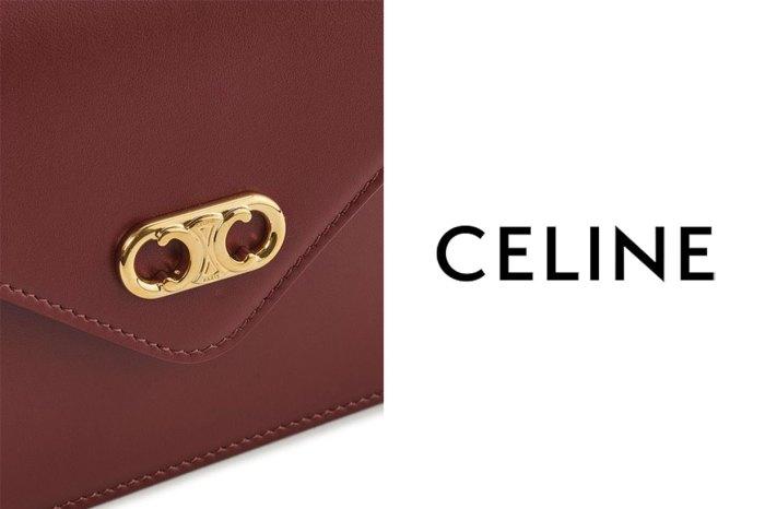 不到萬元已可入手:Celine 的 Wallet On Chain 纖巧優雅,低調的女生一定愛上!