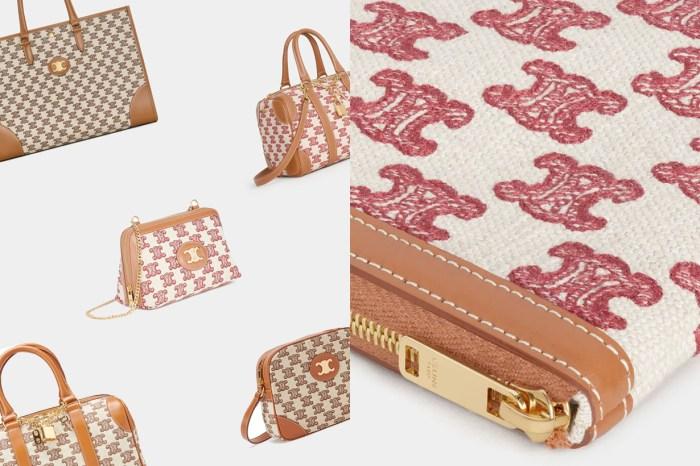 Celine 人氣 Triomphe 手袋推出新系列,衝著一個原因美到讓你目不轉睛!