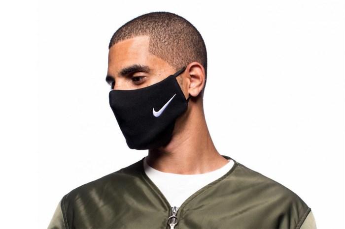 環保、美觀兼備!這款以 Nike 運動褲回收再造的口罩,舒適度滿分!