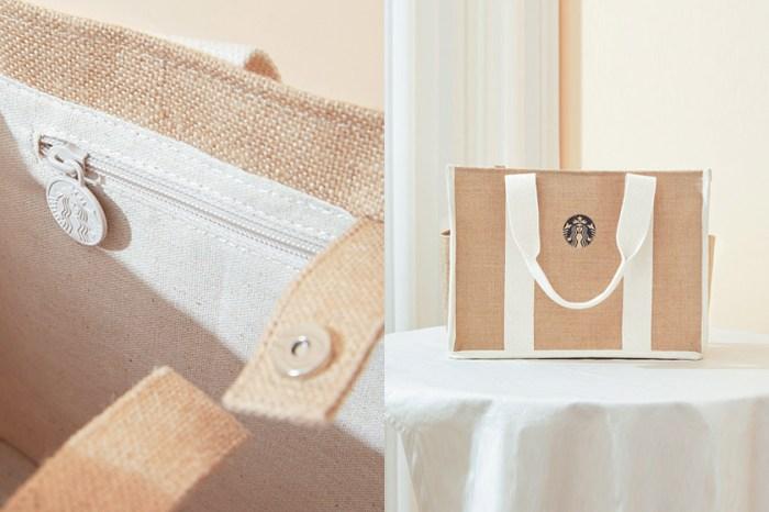 一曝光吸引關注:Starbucks 簡約麻布 Tote Bag 該怎麼入手?