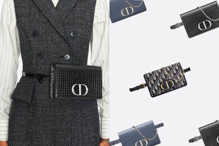 新款上架:Dior 小資夢幻迷你包,不到兩萬無痛入手!