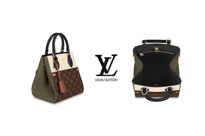 秋冬最保值?Louis Vuitton 新上架手袋,受到時髦上班族欽點!