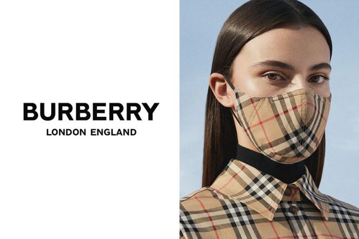 Burberry 推出 Monogram 可重複使用口罩,即將引起搶購?