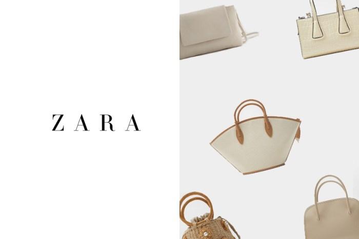藏在 Zara 折扣區中,特價最低 5 折的熱銷高質感手袋 !