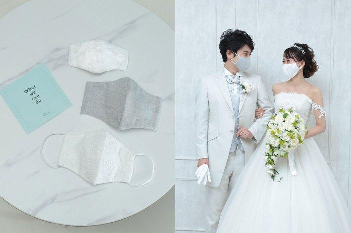 不想破壞婚紗美感?日本推出婚禮專用口罩,簡直為完美主義者而設!