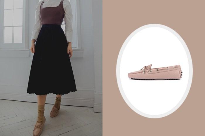 女生鞋櫃都藏一雙:TOD'S 經典莫卡辛鞋,又多一個難抗拒的細節!