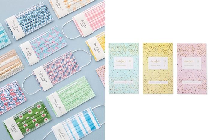 滿足女生們愛美的需要:日本 Felissimo 推出 12 款印花口罩,戴上心情也變好!