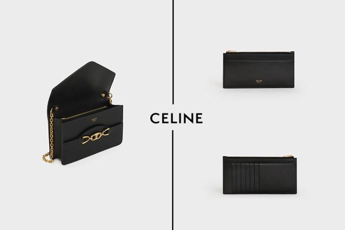 售罄前快買:Celine 新上架鏈條銀包,2 倍高級感卻只要萬元初!