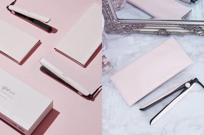 ghd 推出限量版系列造型夾和風筒,是女生一看就會愛上的淡粉紅色!