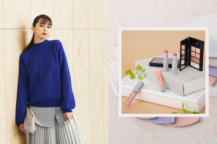 GU 日系彩妝品、小顏口罩登陸香港!過萬呎新店開幕還有哪些必買?