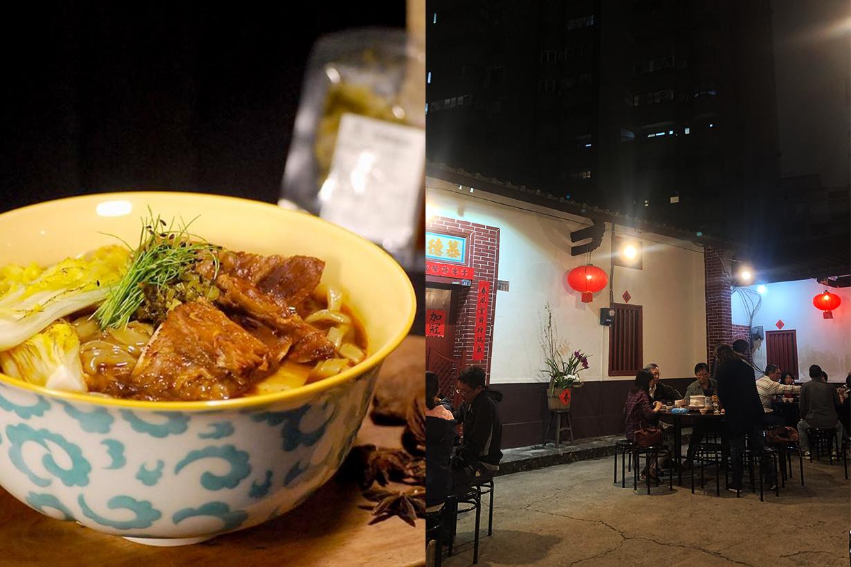 michelin Bib Gourmand taichung 2020 guide food