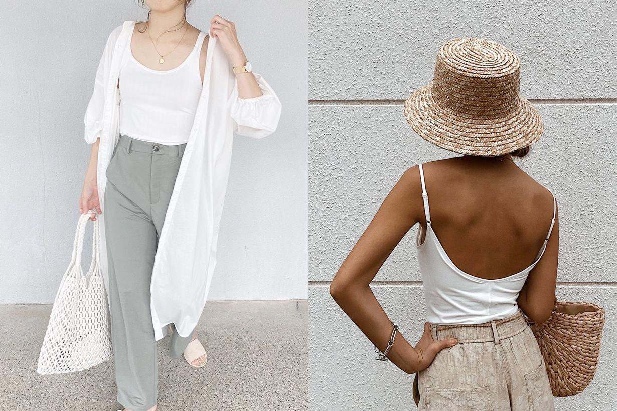 gu-bra-feel-top-summer-essentials-2020