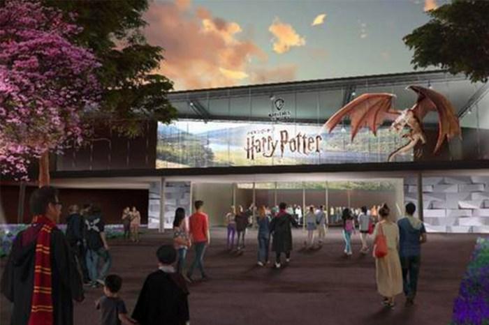 東京「哈利波特影城」將於 2023 年開幕,跟倫敦那個最大的分別是…