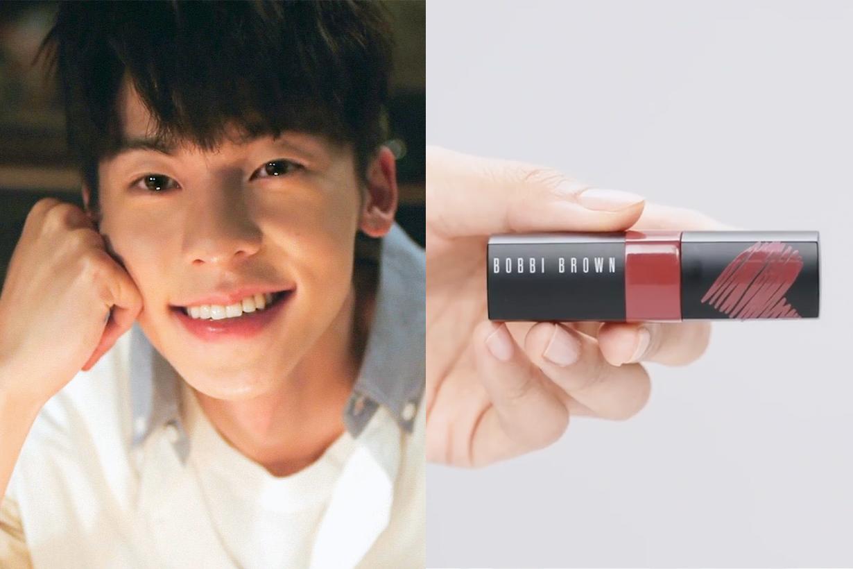 Hsu Kuang Han Bobbi Brown CRUSHED LIP COLOR Cranberry Celebrities Makeup Cosmetics Taiwan Idols celebrities actors
