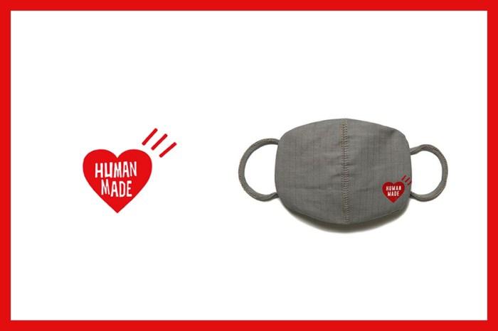 一上架馬上賣光:喜愛街頭風的你絕不能錯過 Human Made 這款可重複使用口罩!