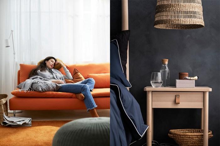 IKEA 2021 產品目錄出爐,這 10+ 就是當中最值得入手的新產品!