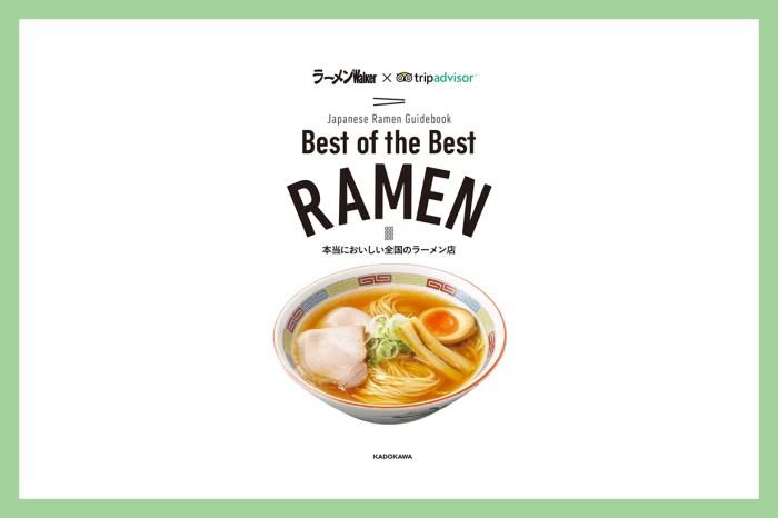 全日本最好的拉麵在這裡!Ramen Walker x TripAdvisor 推出日本拉麵指南!