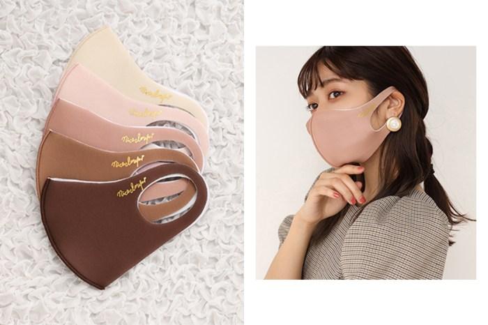 小顏效果 + 好氣息:日本推出這款「血色感」口罩,一上架就被搶光!