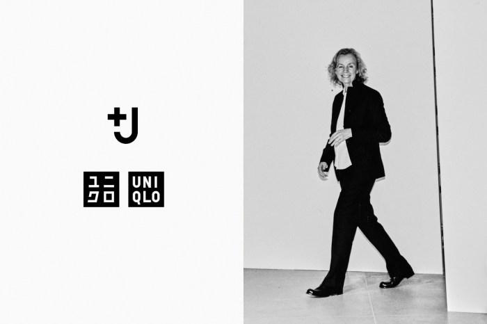極簡控請準備:等了 9 年… Jil Sander&UNIQLO 聯乘系列 +J,將在今年秋季復活!