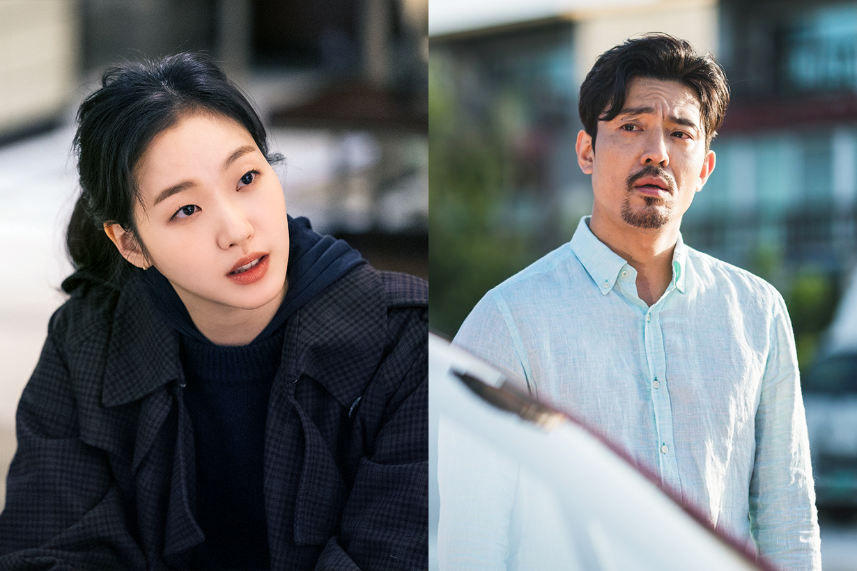 Kim Go Eun Kim Joo Hun  Untact Covid-19 Coronavirus Movie Love Story It's Okay to not be OKay tvN Drama Netflix Korean Movie Korean idols celebrities actors actresses