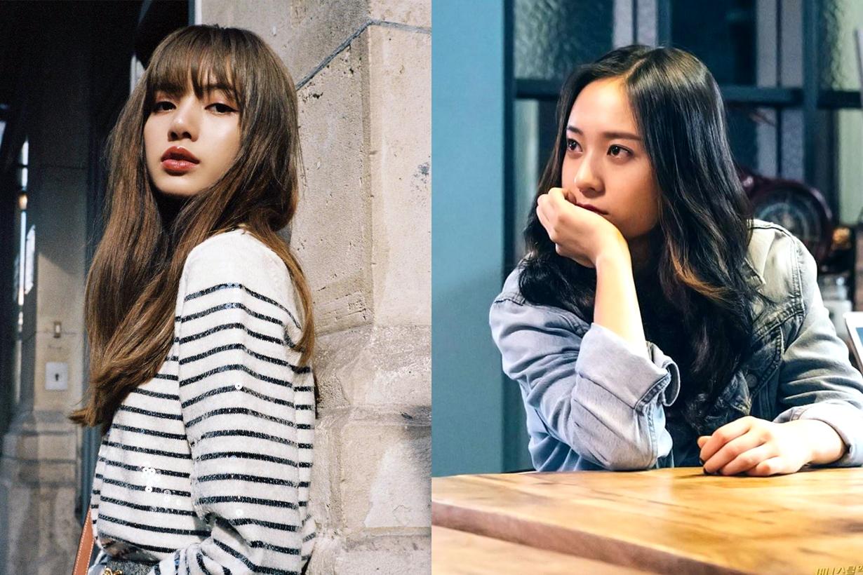 BLACKPINK Lisa Krystal MAMAMOO Hwasa Sunmi Minnie (G)I-DLE Korean idols celebrities singers