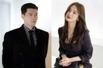 韓國網民票選「自帶貴氣的明星」,宋慧喬、全智賢和玄彬也輸給 BTS 的他!