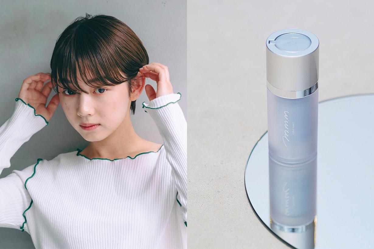 m.m.m Cosmetics Color Tuner Blue Base Primer Cosmetics Makeup Japanese Cosmetics Japanese Girls