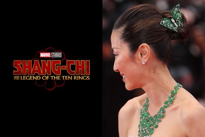 繼梁朝偉後又一巨星加入 Marvel《上氣》,今次是大家熟悉的她 !