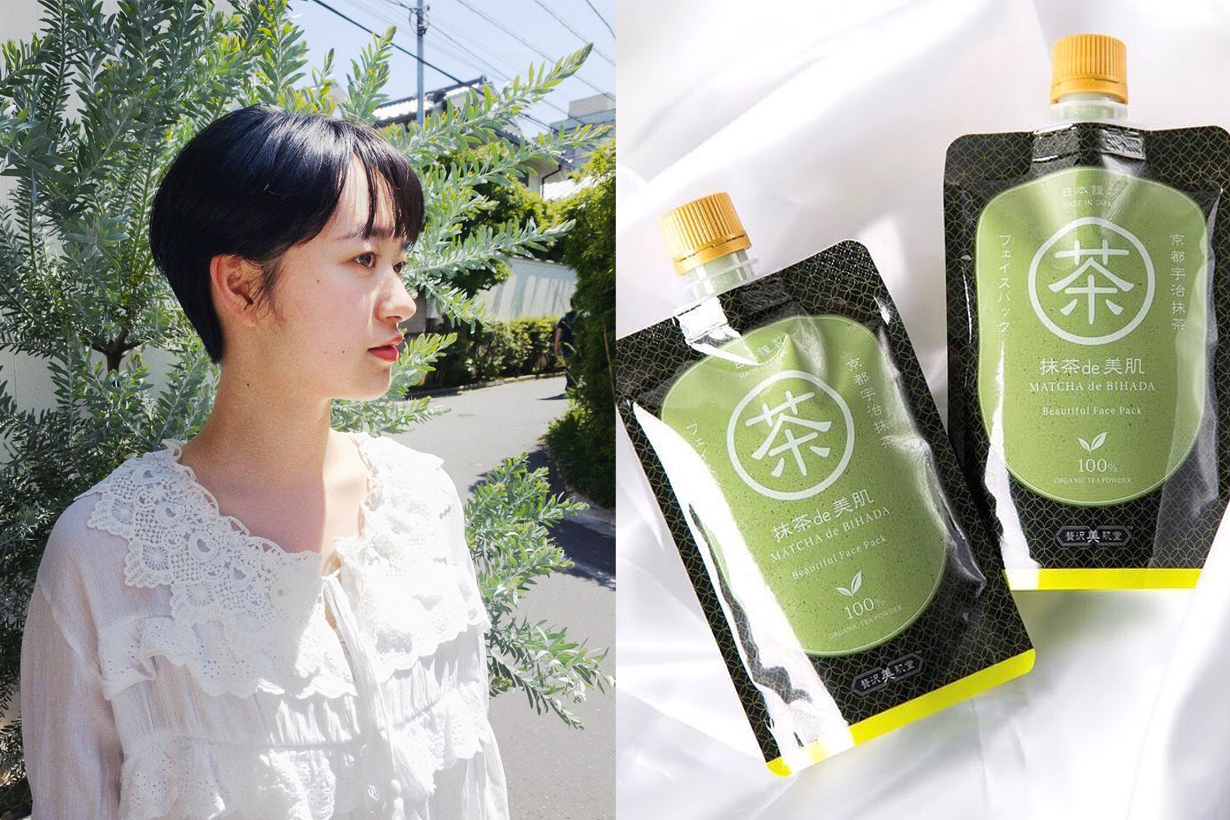 Matcha Mask Matcha de Bihada Zeitaku Bihadado PDC Japanese Skincare Masks Trending Skincare