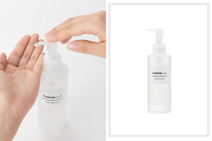 一上架馬上缺貨:無印良品推出乾洗手,敏感肌女生也能安心使用!