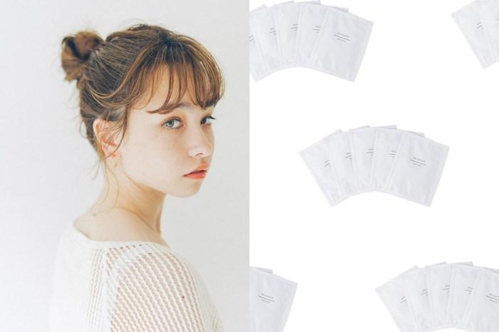 日本女生每晚急救之選!無印良品的面膜原來這麼好用!