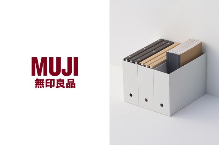 日本達人大推:這 10 件 Muji 不能錯過的收納好物,你都擁有了嗎?