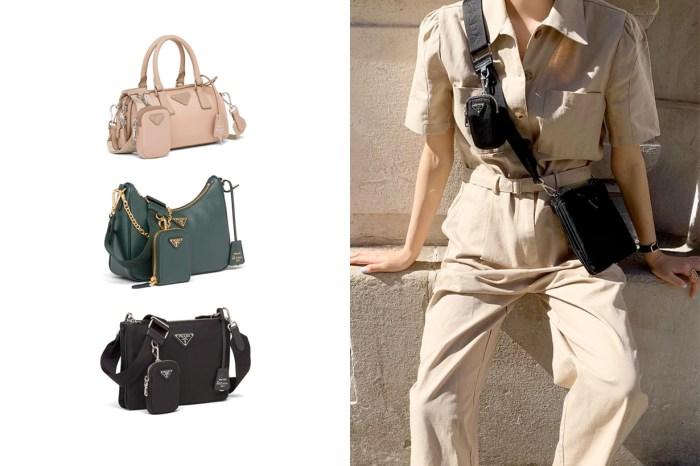 走進時髦的 90 年代:Prada 經典的三合一腋下包,悄悄在早秋添了更多款式!