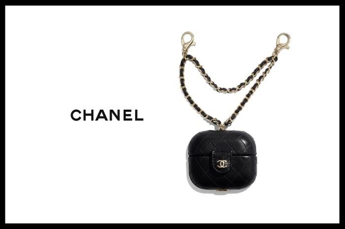 美的令妳醉心:Chanel 新上架小皮件,負擔得了的高級感!
