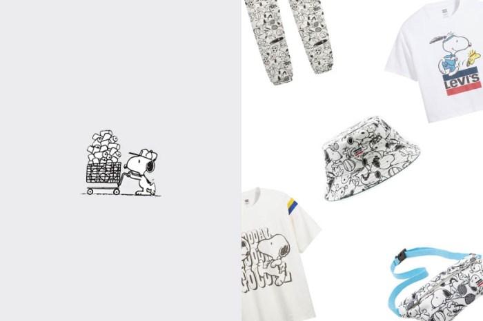 倒數開賣:Levi's x Snoopy 聯乘系列,漁夫帽、短版 Tee 哪件必買?