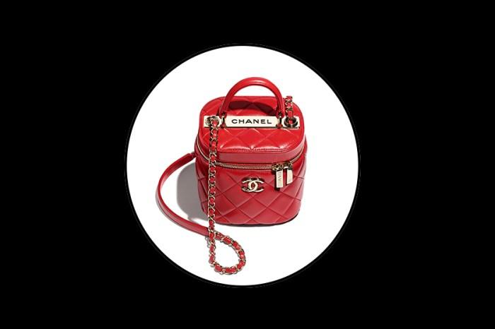 新上架的 Chanel Vanity Case,迷你尺寸+絕美色調怎能不動心?