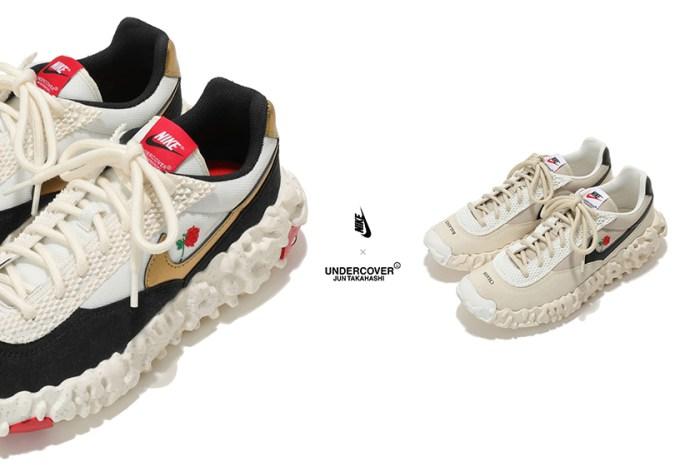 搶購一番:Nike 與 UNDERCOVER 聯乘波鞋售價曝光!