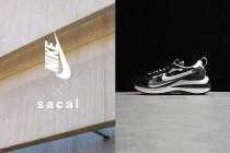繼黑白後,sacai x Nike Vaporwaffle 又將推 4 款新配色?