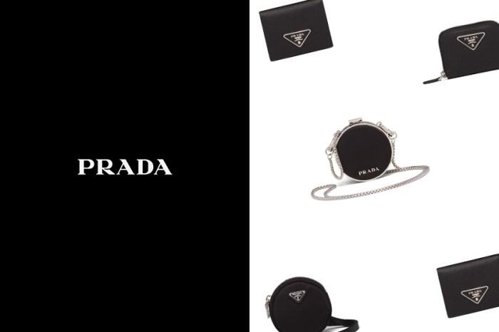 從 Prada 新上架區,命中 4 款最受歡迎迷你手袋與銀包!