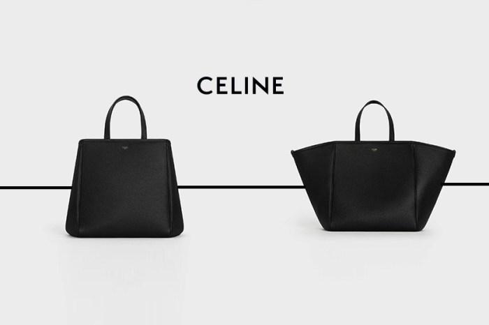 一包兩款三揹:Celine 新手袋 Folded Cabas,未上架卻已排隊!