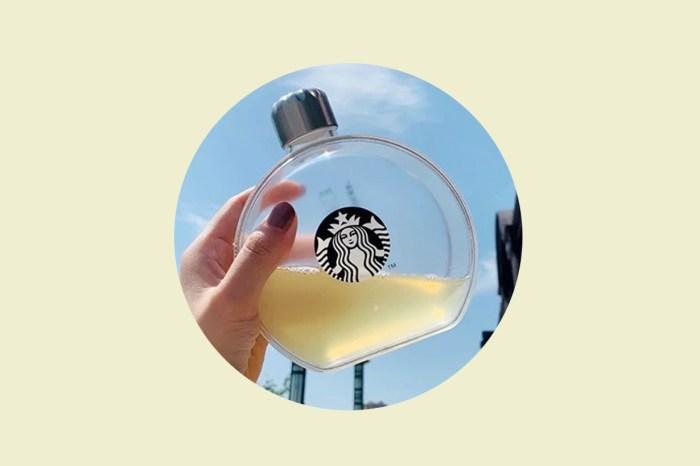 補水也時髦:Starbucks 這一枚小圓水瓶,從手袋裡拿出來注目度 100%!