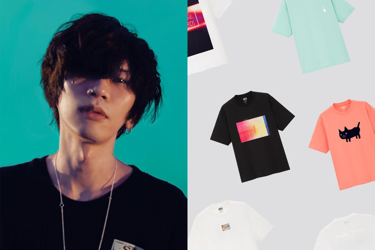 uniqlo Kenshi Yonezu ut when where buy 2020 taiwan t-shirt