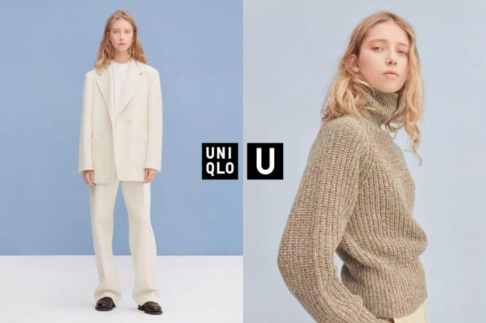 UNIQLO U 2020 秋冬登場:超過 100 個女裝品項,開賣前幫你畫下重點單品!