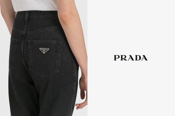 當 Prada 推出這款簡約牛仔褲,後面口袋竟偷藏亮點!